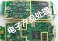 電腦配件銷毀上海線路板處理 數碼產品銷毀