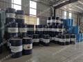 昆侖超高壓KI45X變壓器油 昆侖克瑪45號變壓器油