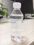 D20环保溶剂油采购批发- 优质环保-价格-品牌