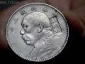 西安市西安市安全可靠古钱币鉴定机构