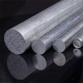 7075精抽研磨鋁棒貨源優質
