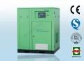 供应汉钟一体式37kw永磁变频空压机