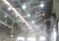 印刷車間加濕設備 紡織加濕系統 除靜電