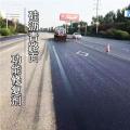陜西咸陽硅瀝青霧封層降低老舊路面維修頻率