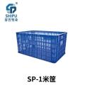 供應1米塑料筐大號型加厚周轉筐蔬菜箱