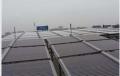 秀水洗浴中心太陽能熱水工程