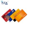 rfid防偽卡