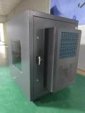 水幕投影恒溫箱 戶外樓體秀互動恒溫恒濕三防箱