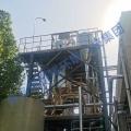 高COD廢水處理設備 工業水處理設備 康景輝