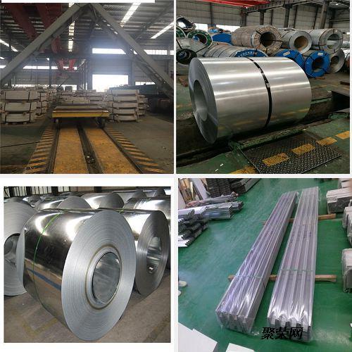 10划线钻孔:第一章,轻钢结构的特韧性是钢材强度和塑性的综合指标.