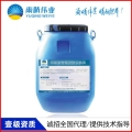 辽宁康平雨晴防水改性沥青环氧树脂隧道专用防水涂料公司