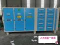 活性炭抽屜式吸附箱 噴漆房漆霧處理設備 廢氣催化裝置