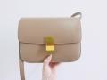 深圳哪里回收赛琳包包 奢侈品包包回收折扣