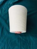 精梳纯棉40支+40D氨纶包芯纱