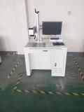 激光打標機雕刻機廠家泰州南通通用型光纖激光打字機金屬
