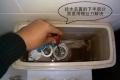 太原迎澤區廁所疏通 馬桶維修電話