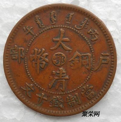 在交易过程中有不少鉴定专家曾透露这些铜币为光绪结婚纪念币,且它们