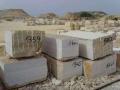 伊朗大理石石材荒料進口清關代理