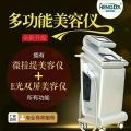 嫩膚美白儀器廠家批發、臺式嫩膚美白儀器廠家直銷