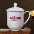 陶瓷杯子带盖茶杯水杯办公杯 套装家用喝水杯子