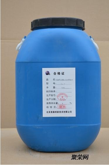 混凝土表面增強劑奧泰利全國銷售