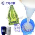 制作硅膠真空袋的AB液體硅膠 紅葉品牌