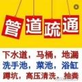 太原杏花岭街专业马桶疏通 洗菜池下水道疏通