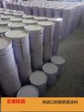 專業環氧樹脂污水池防腐材料施工方案