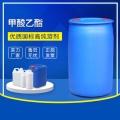 新疆甲酸乙酯優勢現貨纖維素溶劑食用香精香料熏蒸劑