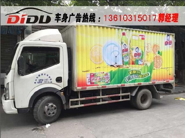 品牌推广,公司提供上千台车辆(物流车,商务车,中巴车,厢式货车,面包车图片