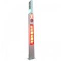 淮安一体式人行信号灯通行规则新型一体式交通红绿灯厂