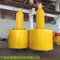 滾塑高分子塑料浮標1.8米燈浮標柏泰定制