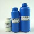 荧光增白剂 PS-1厂家报价