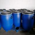 供應福爾普生無甲醛免燙樹脂整理劑
