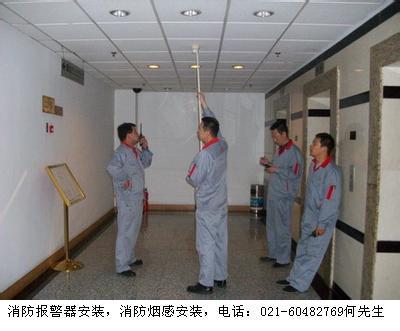上海松江泗泾消防喷淋改造
