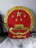 60厘米行政徽制作