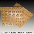 河南盲道磚選眾光陶瓷盲道磚的理由