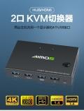 HDMI kvm切換器 延長器分配器切換器