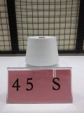 環錠紡大化45S