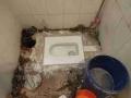 太原小井峪街馬桶漏水維修