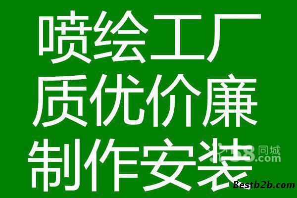 我公司先后服务于中国移动,中国电信,可口可乐,百事可乐,伊利,蒙牛,三