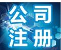 2021燕郊落戶不必東奔西走看清人才引進不停北京社保