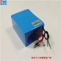 现货供应-40¡æ低温锂电池¡¢低温动力锂电池组适合严寒地区