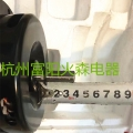 BJ-NJ400-65空氣過濾器風扇電機120W凈化