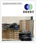 深圳龍崗貼片電感收購公司