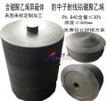 射線防護碳化硼板