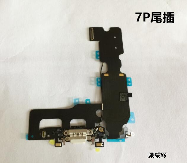 收购苹果7尾插排线iphone6s连接线摄像头