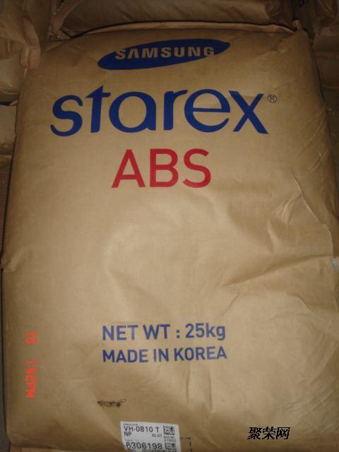 供应abs nh-0953u 乐天化学 5v级阻燃