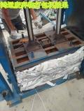 廢紙箱打包機 廢紙殼液壓打包機尺寸設計