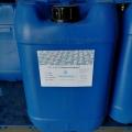 供應福爾普生維生素保濕整理劑